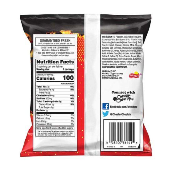 Cheetos Cotufas Saboreadas Unidades Variado (0.63 oz.)