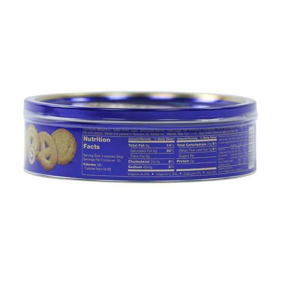 Royal Dansk Danish, Galletas de mantequilla (12 oz. 340 gr.)